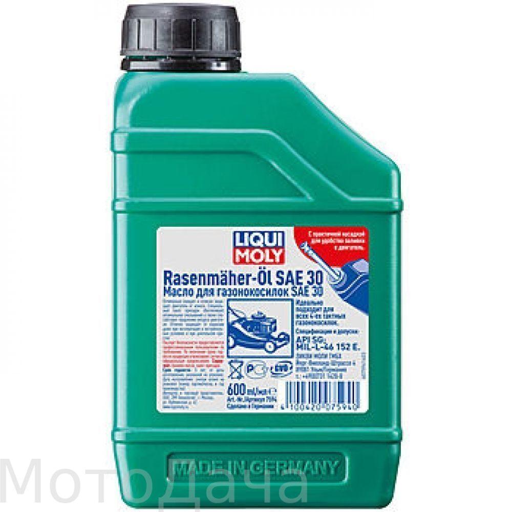 Очистить моторное масло